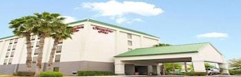 佛羅里達坦帕退伍軍人高速公路機場北方歡朋飯店 Hampton Inn Tampa-Veterans Expwy (Airport North), FL