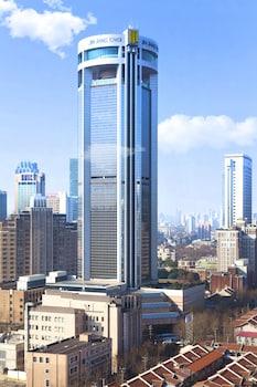 ジン ジャン タワー (新錦江大酒店)