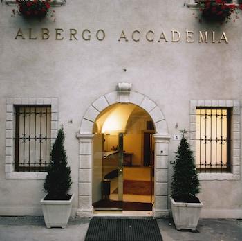ホスティング カルチャー ホテル アカデミア