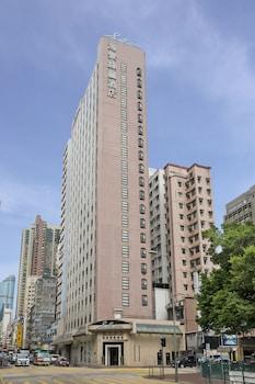 ホンコン(香港)