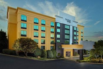 艾什維爾購物中心豪費爾菲爾德套房萬豪飯店 Fairfield by Marriott Inn & Suites Asheville Outlets