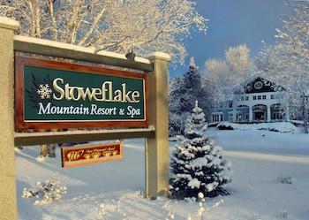 斯托弗蘭克溫泉度假飯店 Stoweflake Mountain Resort & Spa