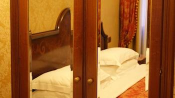 貝里尼飯店