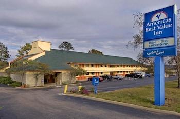 Hotel - Americas Best Value Inn Florence Cincinnati