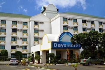 デイズ ホテル バタンガス