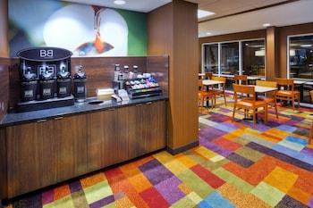 Fairfield Inn by Marriott Owensboro - Cafe  - #0