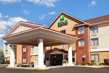 諾克斯維爾北 I-75 出口 112 智選假日套房飯店 Holiday Inn Express & Suites Knoxville-North-I-75 Exit 112, an IHG Hotel