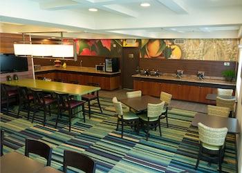 Fairfield Inn by Marriott St. George - Breakfast Area  - #0