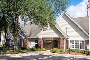 Hotel - Residence Inn by Marriott Jacksonville Butler Boulevard