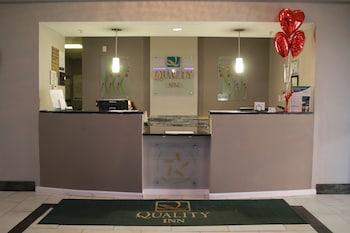 Quality Inn - Reception  - #0
