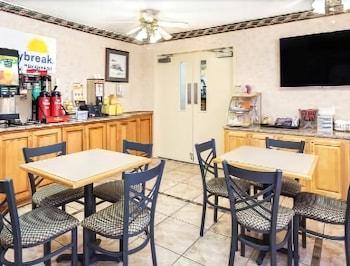 Days Inn by Wyndham Lexington - Restaurant  - #0