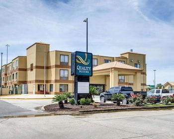 東巴頓魯治-德納姆斯普林斯凱藝全套房飯店 Quality Suites Baton Rouge East - Denham Springs