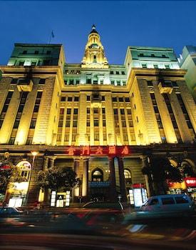 Hotel - Jin Jiang Pacific Hotel Shanghai