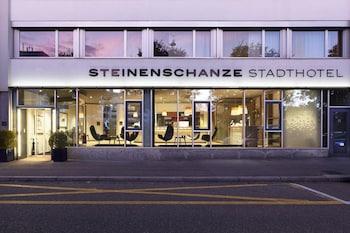 斯坦恩斯坎澤城市飯店