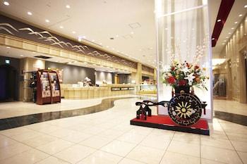 HOTEL NEW HANKYU KYOTO Lobby