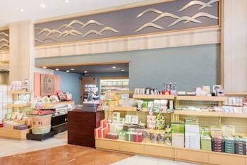 HOTEL NEW HANKYU KYOTO Gift Shop