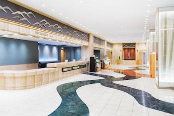HOTEL NEW HANKYU KYOTO Reception