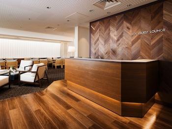 HOTEL NEW HANKYU KYOTO Lounge