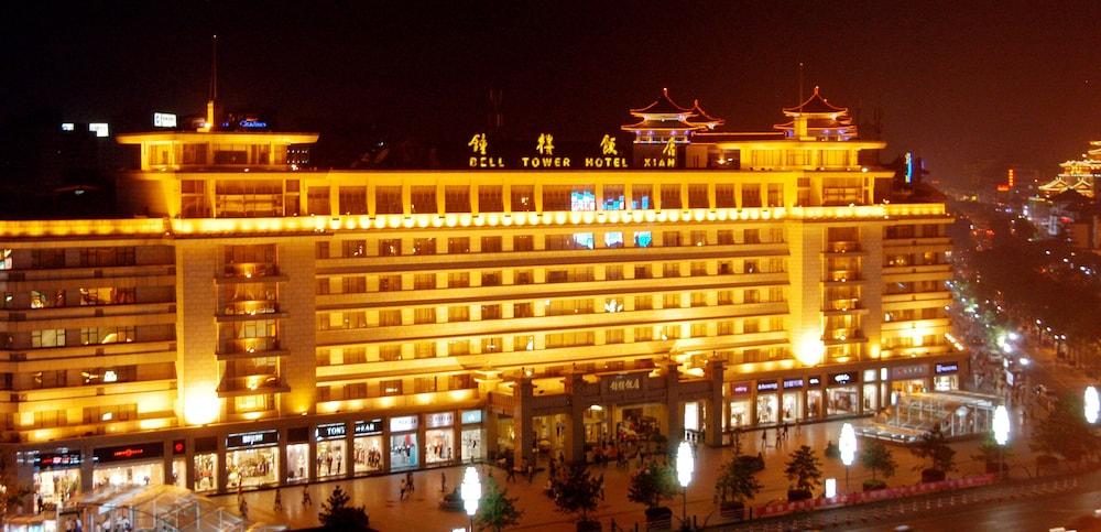 벨 타워 호텔 시안(Bell Tower Hotel Xian) Hotel Image 0 - Featured Image