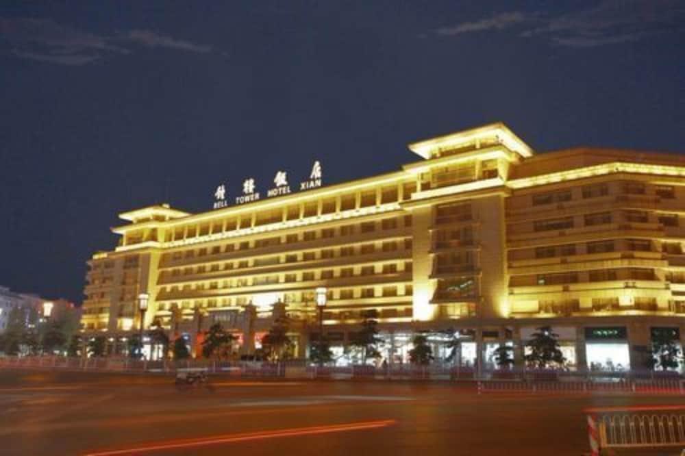 벨 타워 호텔 시안(Bell Tower Hotel Xian) Hotel Image 43 - Exterior