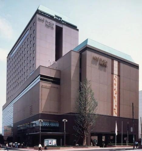 . Keio Plaza Hotel Hachioji