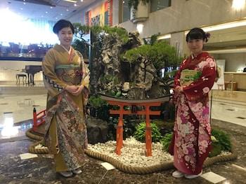 HOTEL GRANVIA HIROSHIMA Garden