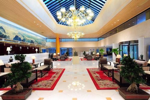 . Jianguo Hotel Xi An