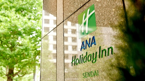 . Holiday Inn ANA Sendai