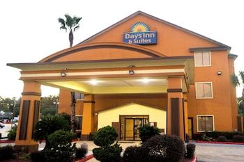 休士頓北 - 奧爾代恩溫德姆戴斯套房飯店 Days Inn & Suites by Wyndham Houston North/Aldine