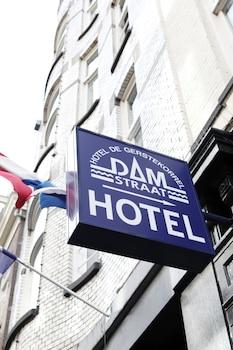 Hotel - Hotel De Gerstekorrel