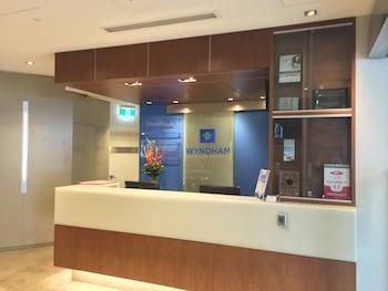 Reception at Wyndham Sydney Suites in Sydney