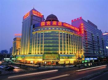 Hotel - The Presidential Beijing
