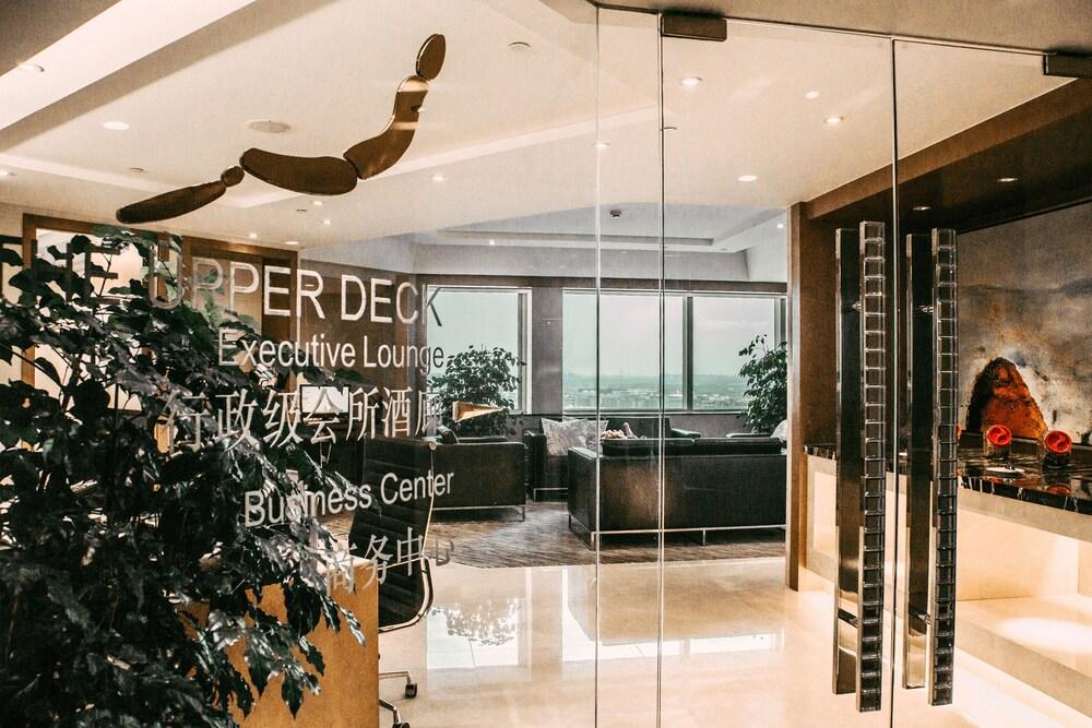 라마다 플라자 푸동(Ramada Plaza Pudong) Hotel Image 23 - Executive Lounge