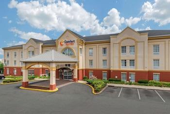 紐瓦克-哈里遜凱富全套房飯店 Comfort Suites Newark - Harrison