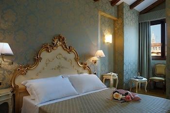Italie - Venise - Hotel Torino 3*