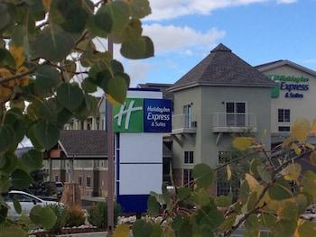 疊翠軒旅館 Holiday Inn Express & Suites Fraser - Winter Park Area