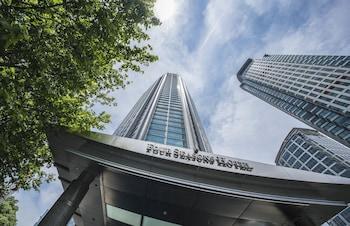 フォーシーズンズ ホテル上海 (上海四季酒店)
