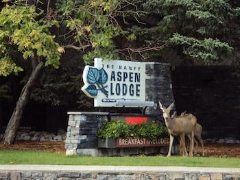バンフ アスペン ロッジ