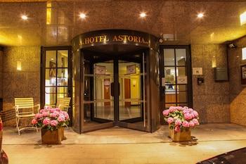 阿斯托利亞飯店