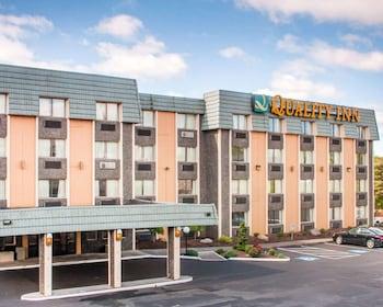 泰格德-波特蘭西南凱藝飯店 Quality Inn Tigard - Portland Southwest