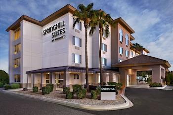皮奧里亞格林代爾費尼克斯萬豪春丘套房 Springhill Suites By Marriott Phoenix Glendale Peoria