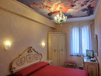 戴安娜飯店