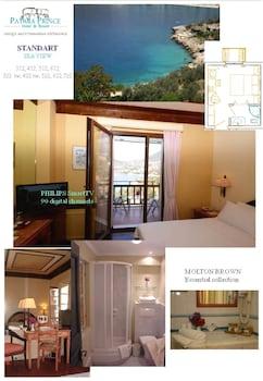 파타라 프린스 호텔 & 리조트 - 스페셜 클래스(Patara Prince Hotel & Resort - Special Class) Hotel Image 36 - Guestroom View