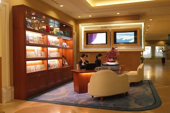 KOBE MERIKEN PARK ORIENTAL HOTEL Concierge Desk