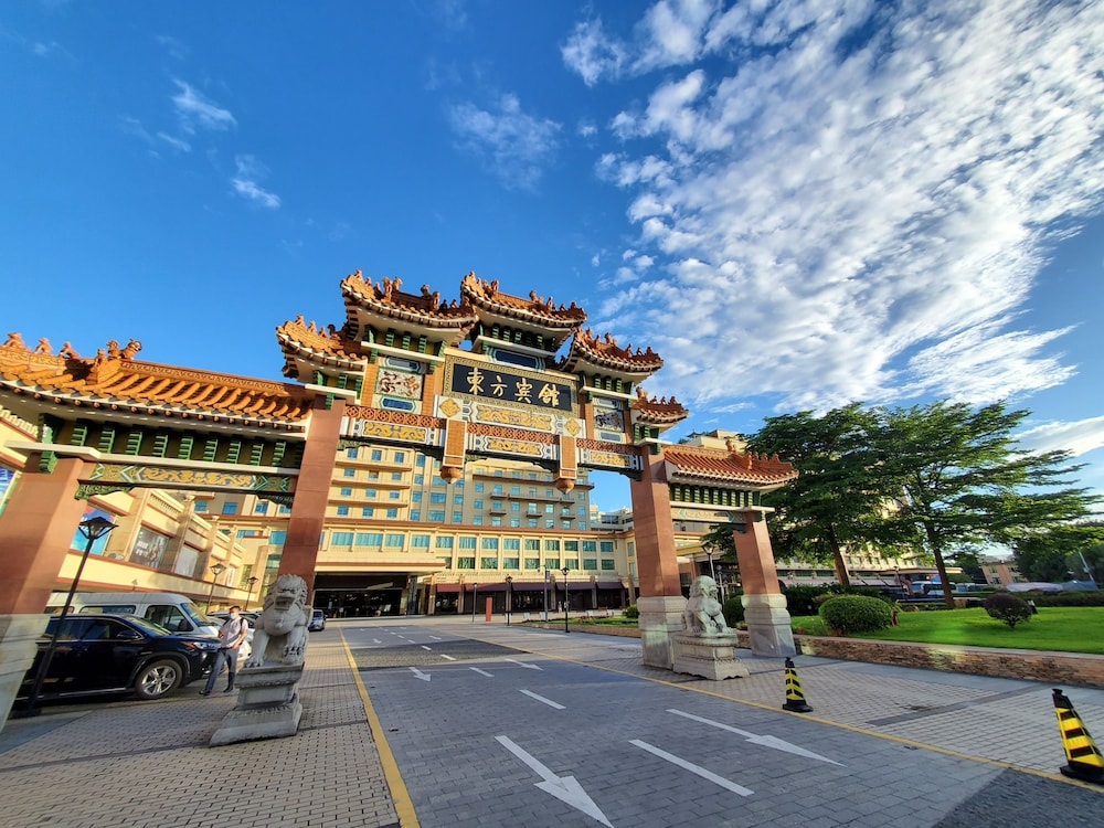 Hotel Dong Fang Hotel