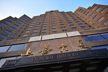 Hotel - Broadway Mansions Hotel