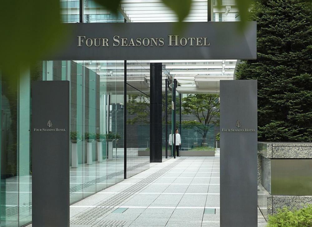 フォーシーズンズホテル丸の内 東京