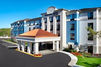 丹伯里萬豪春丘套房飯店 Springhill Suites By Marriott - Danbury