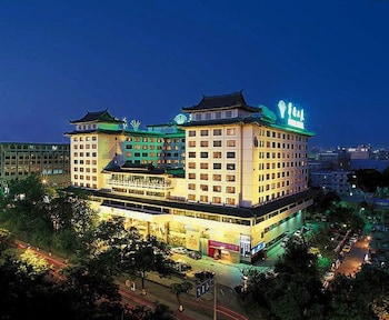 プライム ホテル 北京王府井 (北京華僑大厦)