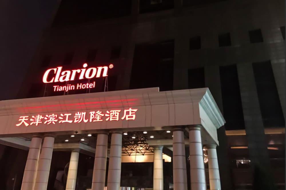 클라리온 톈진 호텔